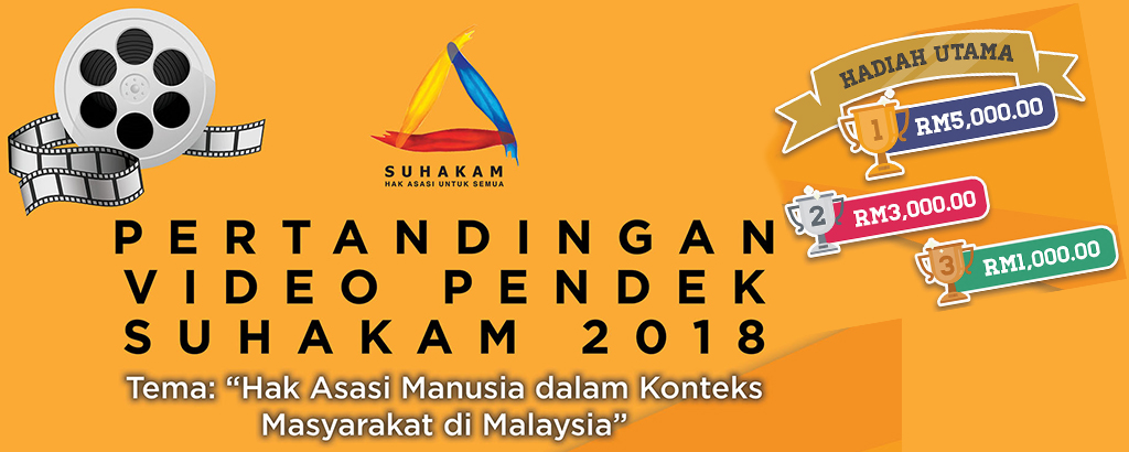 BANNER 2018   pertandingan video pendek SUHAKAM